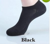 Wholesale Short Silk Socks - Men's wholesale socks brand quality polyester casual breathable 3 Pure Colors sports Mesh short boat socks for men free shipping
