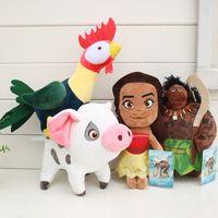 Wholesale Promotional Gift For Baby - Hot Selling Moana Pua Heihei Mauli Waialik Plush Doll 4pcs lot plush toys Stuffed Animals Toy For Baby promotional Gifts Free shipping