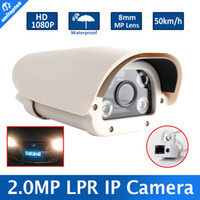 Wholesale Ir Led 8mm - License Plate Capture Recognition 2.0MP IP LPR Camera For Highway Toll-Gate 1080P,IR-Cut,4PCS Array Led,8mm Fixed Lens