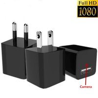 Wholesale 16g Plugs - 32GB !!! 1080P Spy AC Adapter Hidden Camera 32GB USB Phone Charger Camera Full HD AC Adapter Video Recorder USB Spy Cam Plug