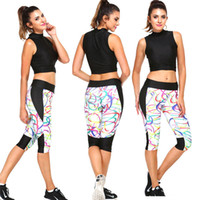 Women Yoga Running Outdoor Sport Exercice élastique Jambières haute taille Gym Fitness Slim Cropped Pants Pantalons d'impression 2501057