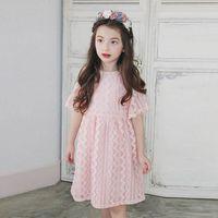 Wholesale Korea Summer Short Dress - Retail 2017 Summer New Girl Lace Sweet Dress Korea Girl Fashion Elegant Party Dress Girls Belle Clothing For Children F5142