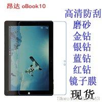 protector de pantalla para onda al por mayor-Al por mayor- High Clear Screen Film HD Screen Protector para Onda Obook10 Obook 10 Tablet Tablet
