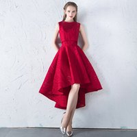 Арабский дизайнер Red Short Front Long Back Evening Dress Два Pieces High Low Party Prom Dresses 2017 Robe de Soriee