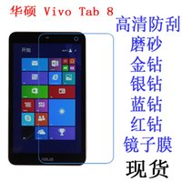 Wholesale Vivo Tab Screen - Wholesale- Ultra Clear HD Front LCD glossy Screen Protector Screen protective Film For Asus Vivo Tab Note 8 M80TA