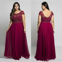 Wholesale One Piece Bridal Gown - Burgundy Bead Crystals Chiffon Plus Size Prom Dresses 2017 Modest Cap Sleeve Formal Party Bridal Gowns Floor Length Evening Dresses Long