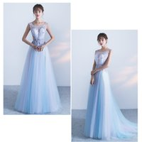 Wholesale Ligth Blue - Evening Dress Elegant Ligth Blue Sheer Scoop Neck Lace Up Back A Line Sweep Train Tulle Lace Flowers Pearls Sleeveless Party Prom Dress