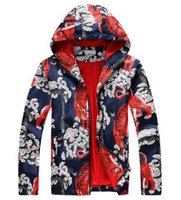 Wholesale New Men Fashion Look - Look Tiger Print Men's Jackets 2017 Men's New Casual Jacket High Quality Spring Regular Windbreak Hooded Coat For Male 3XL