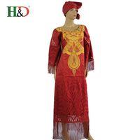 Wholesale Dreess Woman - (Free Shipping) 2017 New African clothing Muslim style riche bazin dreess cotton 100% riche woman dress tassel decoration S2552