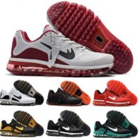 Wholesale Soft Sneakers For Men - Free Shipping 2017.5 max KPU running shoes for men 2017 sports shoes top quality 2017 maxes sneaker outdoor maxs us size US 7-13