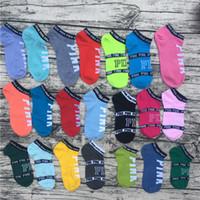 Wholesale Football Cycling Shorts - 2017 Ankle VS Pink socks Women Socks Football Cheerleaders Stockings PINK Short Sports Stocking Ankle LOVE Pink skateboard sock