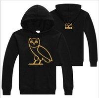 Wholesale S Owl - Cotton plus fleece fashion sweater owl hooded men and women hoodie