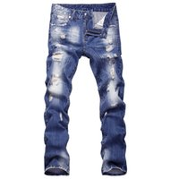 Wholesale trousers patch - Wholesale-2016 new style hole patch beggars slim men jeans pants men's denim straight trousers 29-40 AYG26