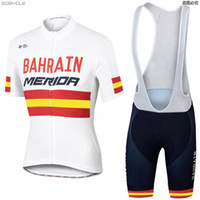 Wholesale Merida Cycling Suit - 2017 BAHRAIN MERIDA cycling jersey 3D gel pad bibs shorts Ropa Ciclismo quick dry pro cycling wear mens summer bike Maillot Suit