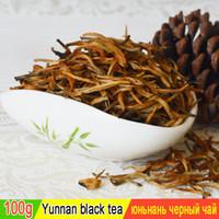 Wholesale premium organic - 100g .new premium 2018 china Fengqing dian hong, the famous yunnan black tea, organic tea dianhong warm stomachthe for health