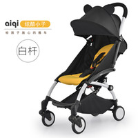 Wholesale Lightweight Prams Strollers - Wholesale- Travel Baby Stroller Umbrella Wagon Portable Folding Baby Stroller Lightweight Pram