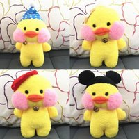 Wholesale Cute Duck Plush - Cute lalafanfan cafe mimiins duck Plush Stuffed Baby Toys for Children Cartoon Aciton Figure Plush Doll Kids Girls Christmas Gift 20cm