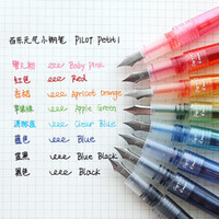 Gros-PILOT petit mini kawaii transparent SPN - 20 stylo transparent colorfull rose bleu vert étudiants stylo main Japon mignon original