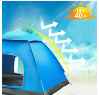 Wholesale Double Layer Tents - bestselling 200*200*135cm Oxford cloth PU waterproof coating 4 seasons 2 people single layer camping hiking tent zf-1