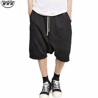 Wholesale- Man Si Tun 2017 Nouveautés Shorts Kanye West Cool Sweatpants Combinaison Mens HIPHOP Rock Stage Vêtements Urbains Owens Dress Sweatpants