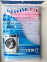 Wholesale Net Laundry Baskets - 200pcs lot Clothes Washing Machine Laundry Bra Aid Lingerie Mesh Net Wash Bag Pouch Basket Femme 3 Sizes