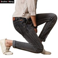 Wholesale 28 Size Jeans Male - Wholesale- Men's Elastic Jeans 2017 New Fashion Slim Jeans Male Tight and Clean Solid Jeans Brand Men Clothing Size 28-38