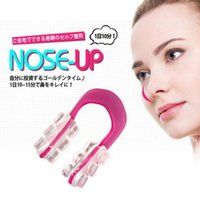 Wholesale Magic Nose Up Lift - Magic 3D Nose Up Tool Artifact for Nose Shaping Shaper Lifting Bridge Straightening Beauty Nose Clip Corrector