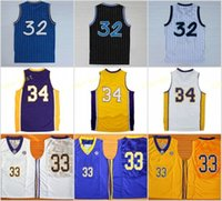 47f787c477c Basketball Unisex Sleeveless Retro 32 Shaquille ONeal Jersey Men 34  Throwback LSU Tigers Basketball 33 O