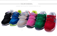 Wholesale Boys Casual Wear - Children 's spring n word children' s shoes fall new boys and girls sports shoes wear child casual shoes EU26-37