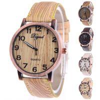 Wholesale Trendy Leather Watches Wholesale - Vintage Wood Grain Women Men Wristwatches PU Leather Band Strap Quartz-Watch Trendy Students Kids Watches Promotion Gifts Wholesale 100PCS
