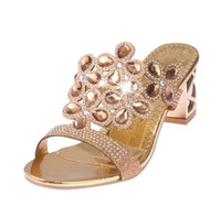 Wholesale Gold Diamond Sandals - women slipper 2017 new India summer shoes women shoes diamond women sandals with square hollow female slippers outdoor casual mujer shoes