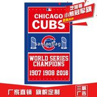 Wholesale world basketball online - Champion Flag Souvenirs World Champions  Chicago Cubs Sport Team Digital Print b49ee3700