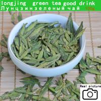 Wholesale Top Selling China - 【mcgretea】Sales champion, 2017 China good green tea Top green Longjing tea, The west lake farmers direct selling new xihu longjing