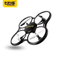 Wholesale Rc Cruises - GouGouShou 2.4G 6 Axis Kits RC Drone Quadcopter Profissional Headless Mode Remote Control Helicopter Toy Boy Birthday Gift CF925