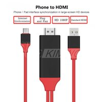 Wholesale hdmi micro cable tablet - Micro USB to HDMI Cable 1080P Upgrade Digital AV Adapter for Cell Phone Tablet Samsung Huawei LG Top Quality with retail package