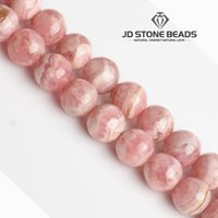 Wholesale Natural Rhodochrosite Beads - Rhodochrosite Stone Beads Natural Stone Beads DIY Loose Beads For Jewelry Making Strand