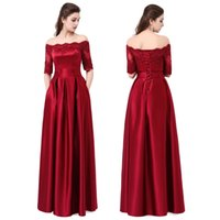 Wholesale Long Sleeved Satin Prom Dresses - 2017 SSYFashion Wine Red Lace Embroidery Luxury Satin Half Sleeved Long Evening Dress Bride Elegant Banquet Prom Dress Robe De Soiree
