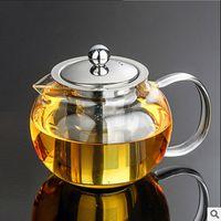 juegos de tetera de vidrio resistente al calor al por mayor-YGS-Y254 mejor prueba de calor del té de vidrio de la maceta juego de té de Puer Caldera del café Tetera conveniente con Infusor Ministerio del Interior la taza de té
