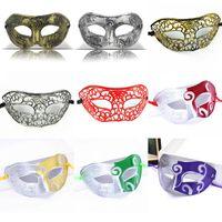 caballeros de plastico al por mayor-Máscaras de disfraces de Halloween Navidad Disfraz de plástico Media cara de fiesta Máscara Caballero Príncipe Máscaras Mardi Gras Regalos HH7-135