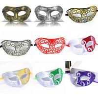 Wholesale wholesale plastic mardi gras masks - Masquerade Masks Halloween Christmas Fancy Dress Plastic Half Face Party Mask Knight Prince Masks Mardi Gras Gifts HH7-135