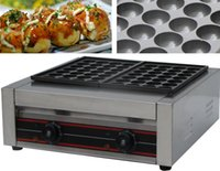 Wholesale Quality Gas Grills - High quality 2-plates commercial stainless steel electric gas fish pellet grill takoyaki machine