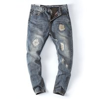 Wholesale Size Boots Korean - Wholesale-KOM new kpop skinny ripped korean hip hop fashion pants cool mens urban clothing jumpsuit men's jeans kanye west slp fear of god