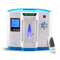 Wholesale Home Oxygen Bars - 1~6 LPM Home Portable oxygen concentrator oxygen bar generator oxygen therapy ultra quiet with remote controller