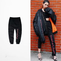 Wholesale Knitting Pattern Trouser - Wholesale- 2017Tide Brand SUP High Street Fashion Men and Women Knitted Pencil Pants Warm Winter Pants Printed Letter High Quality Trousers