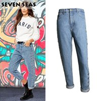 Wholesale Boyfriend High Waisted Jeans - Wholesale- New Fashion Blue Easy Straight Leg Hollow Metal Rivets High Waisted Jeans Femme Baggy Loose Boyfriend Jeans for Women