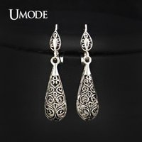 UMODE Antique Antique Silver Plated Vintage Alloy Carven Pattern Clasp Dangle Earrings JE0196
