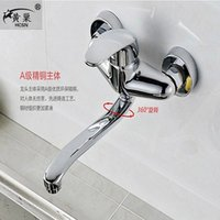 Wholesale Copper Pools - All copper enter wall type hot and cold water tap in the kitchen List the laundry pool mop pool dish basin sink leading wholesale