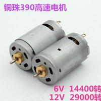 Wholesale High Speed Micro Motors - 390 high speed micro copper ball magnetic 6V 12V mini remote control car DC motor electric toy motor