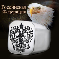 Wholesale russian coats - Beier Polished Stainless Steel ring Band Biker Men's ring a coat of arms of the Russian Signet Ring Fashion Jewelry BR8-353