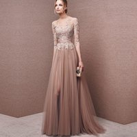 Wholesale Nude Color Lace Wedding Dress - High quality Nude color Evening dresses long dress maid of wedding cheap bridesmaid gowns with half sleeve free shipping